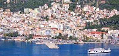 Εγκρίθηκε το έργο τηλεμετρίας στη ΔΕΥΑ Ηγουμενίτσας - : IoanninaVoice.gr