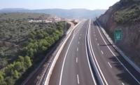 Αθήνα – Ιωάννινα σε 3 ώρες και 30 λεπτά! - : IoanninaVoice.gr