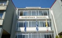 Στο επόμενο δεκαήμερο οι ανακοινώσεις για τη συνέργεια του πανεπιστημίου Ιωαννίνων με το ΤΕΙ Ηπείρου - : IoanninaVoice.gr