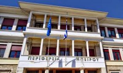 ΓΙΑΝΝΕΝΑ- Εντυπωσιακά τα αποτελέσματα της τουριστικής έκθεσης στο Τελ-Αβιβ - : IoanninaVoice.gr